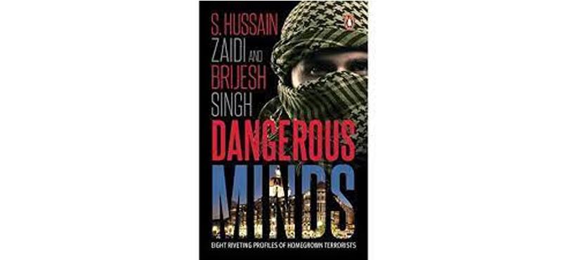 dangerous minds_1&n